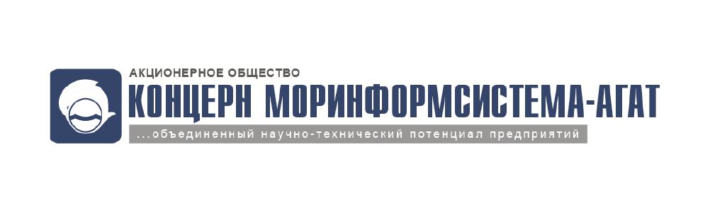 АО «Концерн «Моринформсистема-Агат»