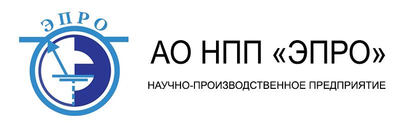 АО НПП «ЭПРО»